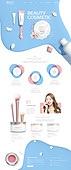 웹템플릿, 메인페이지 (이미지), 홈페이지, 웹사이트 (유저인터페이스), 레이아웃, 뷰티, 화장품 (몸단장제품), 여성, 한국인, 스킨케어 (뷰티)