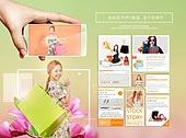 웹템플릿, UI KIT, 레이아웃, 모바일템플릿, 쇼핑, 상업이벤트 (사건), 세일 (사건), 쇼핑몰, 한국인, 코리아세일페스타, 여성, 20-29세 (청년)