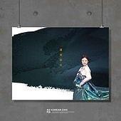 한국인, 여성, 한복, 아름다움, 미소, 근하신년, 먹, 백그라운드