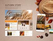웹템플릿, 모바일템플릿, 휴대폰 (전화기), UI KIT, 레이아웃, 가을, 여행, 단풍 (가을), 단풍잎
