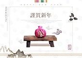 연하장 (축하카드), 백그라운드, 한국명절 (한국문화), 메시지 (정보매체), 타이포 (문자), 한국전통, 전통문화