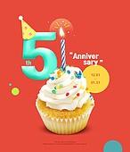 기념일, 생일, 케익, 이벤트