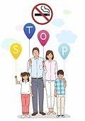 금연 (흡연문제), 흡연 (주제), 담배제품 (인조물건), 흡연문제 (컨셉), 캠페인, 가족
