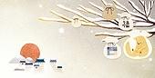 백그라운드, 새해 (홀리데이), 수채화 (회화기법), 동화, 개띠해 (십이지신)
