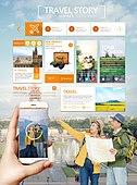 웹템플릿, 휴대폰 (전화기), 모바일템플릿 (유저인터페이스), User interface (Topic), UI KIT, 레이아웃, 여행, 가이드 (직업), 휴가, 휴식, 풍경 (컨셉), 한국인, 부부