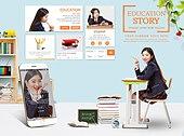 모바일템플릿, 스마트폰, User interface (Topic), UI KIT, 한국인, 교육 (주제), 학교, 학원, 학생, 공부, 중학생, 고등학생, 교복