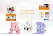 모바일템플릿, 스마트폰, User interface (Topic), UI KIT, 한국인, 교육 (주제), 학교, 학원, 학생, 공부, 초등학생, 유치원생, 소년 (남성), 소녀 (여성)