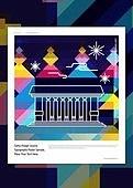 패턴, 랜드마크, 건물외관 (건설물), 기하학모양 (모양), 모양 (묘사), 선 (모양), 세종문화회관