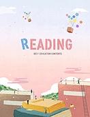 일러스트, 레이아웃, 카피스페이스 (구도), 미니어쳐 (공예품), 마을, 포스터, 동화, 파스텔톤 (색상강도), 읽기 (응시), 책