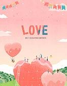 일러스트, 레이아웃, 카피스페이스 (구도), 미니어쳐 (공예품), 마을, 포스터, 동화, 파스텔톤 (색상강도), 하트, 사랑 (컨셉)