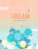 일러스트, 레이아웃, 카피스페이스 (구도), 미니어쳐 (공예품), 마을, 포스터, 동화, 파스텔톤 (색상강도), 꿈, 어린이 (인간의나이), 장래희망