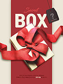 시크릿박스, 상자, 선물, 이벤트