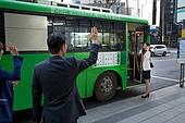 한국인, 회식, 귀가, 귀가 (사건), 바른자세, 인사 (제스처), 웨이빙 (제스처), 미소, 버스, 버스정류장 (인공구조물)