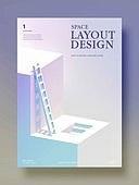 파스텔톤 (색상강도), 백그라운드, 디자인, 레이아웃, 포스터, 오브젝트