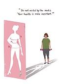 라이프스타일, 여성 (성별), 다이어트, 운동 (스포츠), 건강관리 (주제), 건강한생활 (주제), 비만