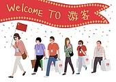 라이프스타일, 중국 (동아시아), 중국인, 요우커, 관광, 여행자 (역할), 상업이벤트 (사건), 한류, 쇼핑, 면세 (휴가), 세일 (사건), 가이드 (직업)