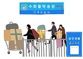 라이프스타일, 중국 (동아시아), 중국인, 요우커, 관광, 여행자 (역할), 상업이벤트 (사건), 쇼핑, 세일 (사건)
