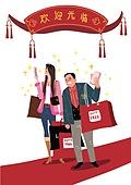 라이프스타일, 중국 (동아시아), 중국인, 요우커, 상업이벤트 (사건), 한류, 세일 (사건)