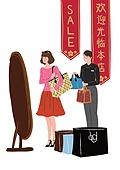 라이프스타일, 중국 (동아시아), 중국인, 요우커, 관광, 한류, 쇼핑