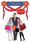 라이프스타일, 중국 (동아시아), 중국인, 요우커, 한류, 판 (인조물건), 쇼핑