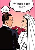 팝아트, 버킷리스트, 성취 (성공), 말풍선, 상반신, 라이프스타일, 부부, 결혼, 주택소유 (부동산)