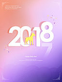 2018, 무술년, 개, 새해