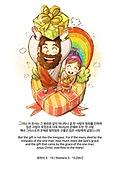 일러스트, 종교, 교회, 예수, 예수 (기독교), 소원 (정지활동), 믿음 (컨셉), 도움의손길 (격언)