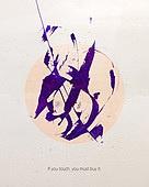 편집디자인, 재질 (물체묘사), 카피스페이스, 레이아웃, 책표지 (주제), 포스터, 캘리그래피 (문자), 붓터치, 잉크, 번짐, 보라 (색상)