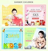 웹템플릿, 배너, 웹배너 (배너), 팝업, 마케팅 (주제), 상업이벤트 (사건), 세일 (사건), 아기 (인간의나이), 한국인, 유아용품, 유아용품 (장비), 돌잔치