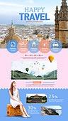웹템플릿, 이벤트페이지, 이벤트템플릿 (템플릿), 여행, 휴가, 배낭여행자 (여행하기), 가이드 (직업), 여행자 (역할), 여성, 혼자여행 (여행)