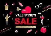 축하이벤트 (사건), 상업이벤트 (사건), 발렌타인데이, 커플, 약혼 (축하이벤트), 사랑 (컨셉), 선물 (인조물건), 세일 (사건), 하트