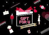축하이벤트 (사건), 상업이벤트 (사건), 발렌타인데이 (홀리데이), 커플, 약혼 (축하이벤트), 사랑 (컨셉), 선물 (인조물건), 세일 (사건), 리본 (장식품), 하트