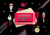축하이벤트 (사건), 상업이벤트 (사건), 발렌타인데이 (홀리데이), 발렌타인데이, 커플, 약혼 (축하이벤트), 사랑 (컨셉), 선물 (인조물건), 세일 (사건), 쿠폰