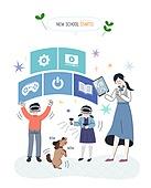 교육 (주제), 어린이 (인간의나이), 학생, 교사, 교과목, 초등교육 (교육), 개학 (교육), Virtual Reality Simulator (Computer Equipment), 강아지