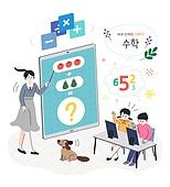 교육 (주제), 어린이 (인간의나이), 학생, 교사, 교과목, 초등교육 (교육), 개학 (교육), 수학 (교과목), 숫자