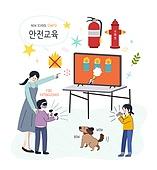 교육 (주제), 어린이 (인간의나이), 학생, 교사, 교과목, 초등교육 (교육), 개학 (교육), 안전, Virtual Reality Simulator (Computer Equipment), 소화기
