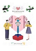 부부, 결혼, 신혼부부 (부부), 결혼식, 청첩장, 전통혼례, 한복, 사랑 (컨셉), 노리개, 가지 (식물부분)