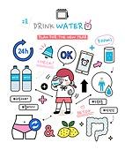 캐릭터 (컨셉), 라인아트 (일러스트기법), 라이프스타일, 버킷리스트, 성취 (성공), 물 (차가운음료), 건강관리 (주제)