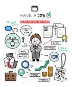 캐릭터 (컨셉), 라인아트 (일러스트기법), 라이프스타일, 버킷리스트, 성취 (성공), 비즈니스, 구직 (실업), 취업준비생 (역할)