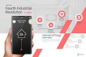 템플릿 (유저인터페이스), 브로슈어, 4차산업혁명, 첨단기술 (기술), 기술 (과학과기술), 홈오토메이션 (기술), 사물인터넷