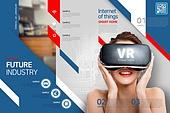 템플릿 (유저인터페이스), 브로슈어, 4차산업혁명, 첨단기술 (기술), 기술 (과학과기술), Virtual Reality Simulator (Computer Equipment), 홈오토메이션 (기술), 사물인터넷
