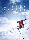겨울스포츠, 올림픽 (스포츠이벤트), 스포츠, 2018평창동계올림픽 (동계올림픽), 스키 (겨울스포츠)