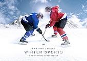 겨울스포츠, 올림픽 (스포츠이벤트), 스포츠, 2018평창동계올림픽 (동계올림픽), 아이스하키