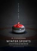 겨울스포츠, 올림픽 (스포츠이벤트), 스포츠, 2018평창동계올림픽 (동계올림픽), 컬링 (겨울스포츠)