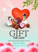 편집디자인, 포스터, 레이아웃, 프레임, 상업이벤트 (사건), 선물 (인조물건), 선물상자 (상자), 이벤트페이지, 팝업, 카피스페이스 (구도), 쇼핑, 발렌타인데이, 생일