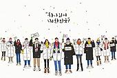 환호 (말하기), 콘페티, 치어리더 (역할), 겨울스포츠 (스포츠), 2018평창동계올림픽 (동계올림픽), 태극기
