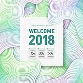 배너, 웹배너 (배너), 새해 (홀리데이), 쿠폰, 설날 (한국명절), 상업이벤트 (사건), 패턴, 쇼핑, 세일 (사건), 2018년