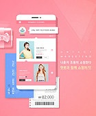 스마트폰, 모바일템플릿 (유저인터페이스), 쇼핑, 라이프스타일, 신용카드, 영수증 (서류)