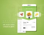 스마트폰, 모바일템플릿 (유저인터페이스), 쇼핑, 라이프스타일, 신용카드, 슈퍼마켓 (가게)