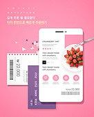 스마트폰, 모바일템플릿 (유저인터페이스), 라이프스타일, 신용카드, 디저트